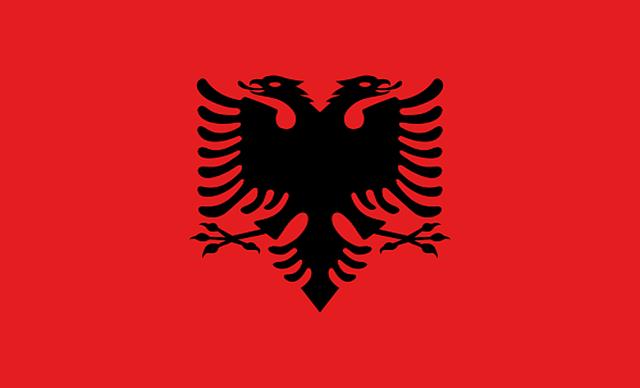 File:Albania Flag.png