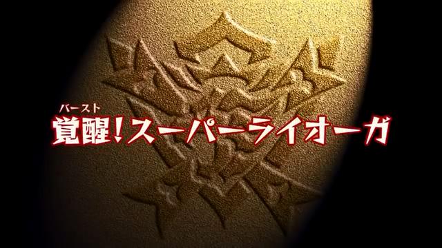 File:Beast Saga - 16 (1) - Japanese.png
