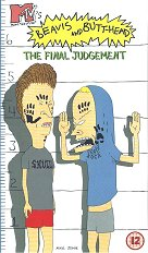 Judgementsmall
