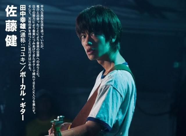 File:Koyuki.jpg