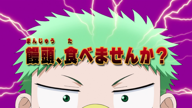 File:Episode 057A.png