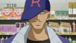 Ryuzaki