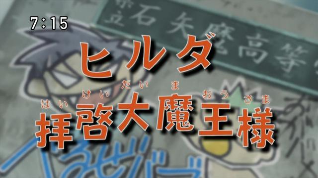 File:Episode 013B.png