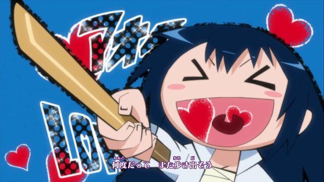 File:Kunieda 3.jpg