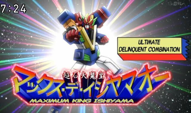 File:MaximumKing.jpg