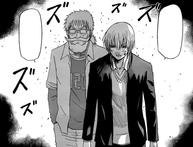 File:Furuichi Summons Behemoth.png