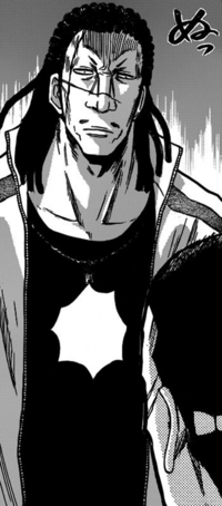 Onizuka Appears