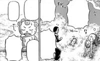 Aiba rescues Koma