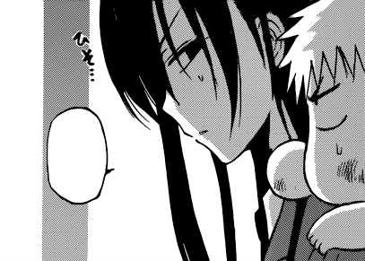Fichier:Aoi Being Warned About Ringo.png