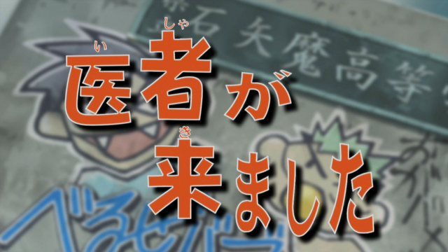 File:Episode 019.png