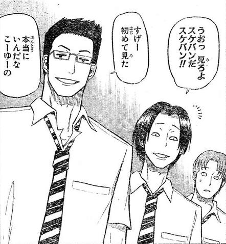 Fichier:NakadaiMoriSumida.png