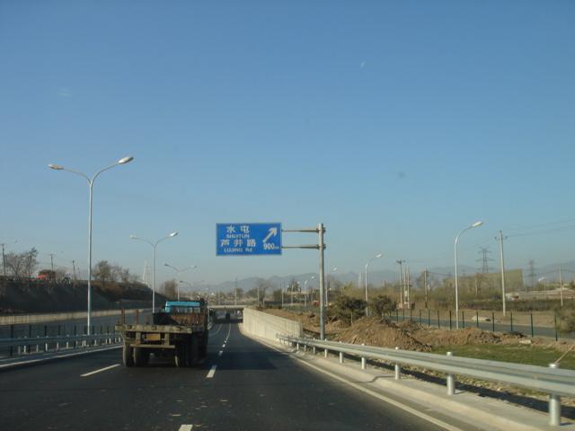 File:Lianshi West Road.jpg