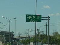 Jingshi Expressway Old Sign