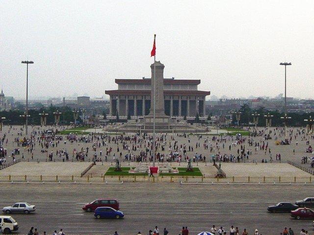 File:BeijingFromTian\'anmenChenglouJul2004.jpg