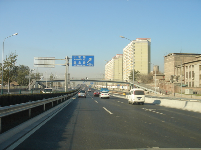 File:Lianshi East Road.jpg