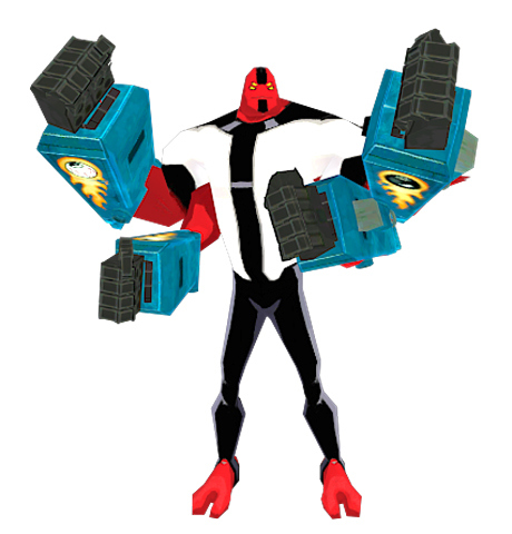 File:Fourarms megas.jpg