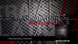 TRANSLATION 2 Album Sampler - Stay