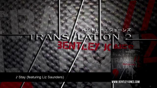 File:TRANSLATION 2 Album Sampler - Stay.png