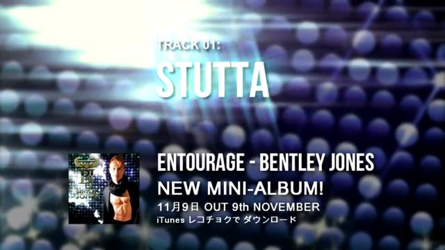 File:Entourage-track1-stutta.png