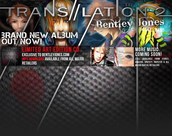 File:Wrapper1 translation june2011.jpg