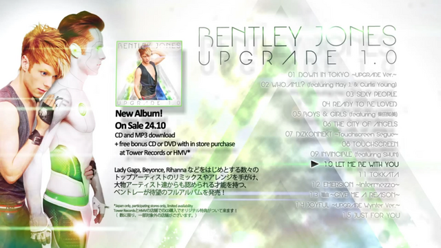 File:10 UPGRADE 1.0 Album Sampler - Let Me Be With You.png