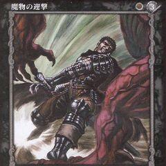 Guts swings the Dragonslayer towards an apostle. (Vol 1 - no. 103)