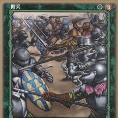 Vol 1 - no. 41 ToysRUs variant