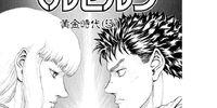 Episode M0 (Manga)