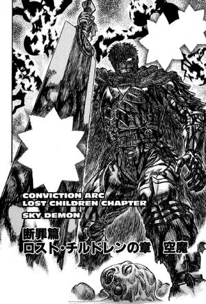 Manga Episode 112