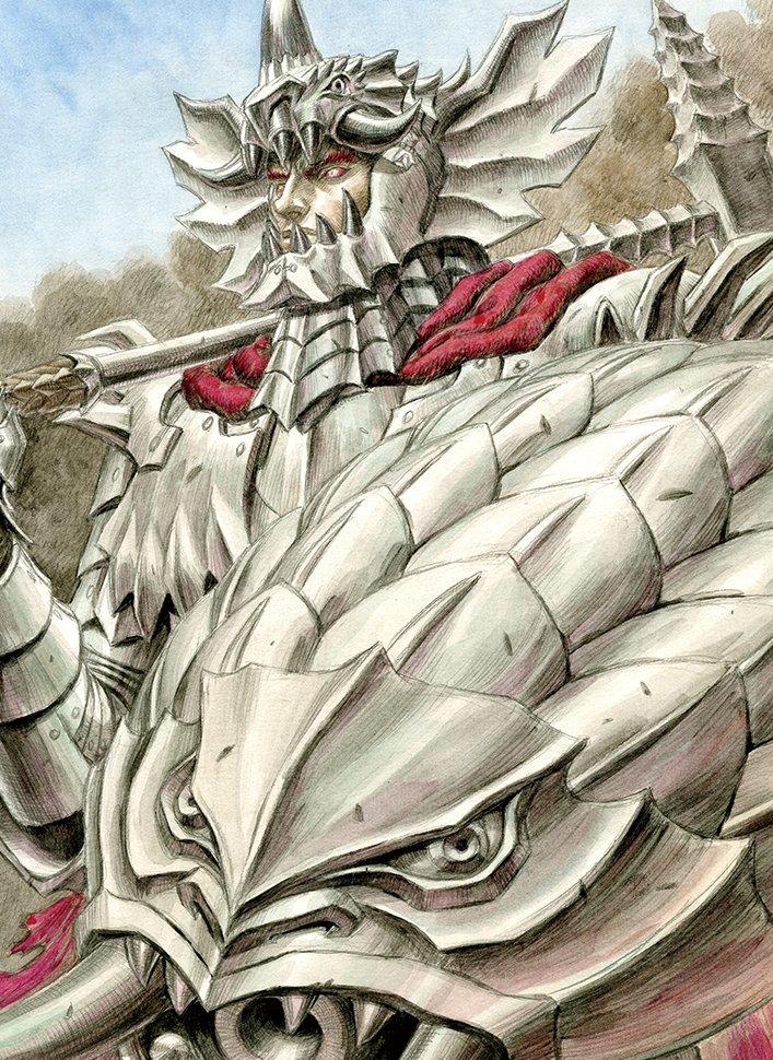 The Dragon Prophecy Geronimo Stilton and the Kingdom of Fantasy, No.4