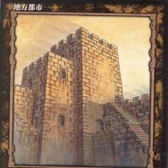 City card A
