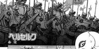 Episode 14 (Manga)