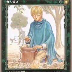 Vol 1 - no. 52 ToysRUs variant