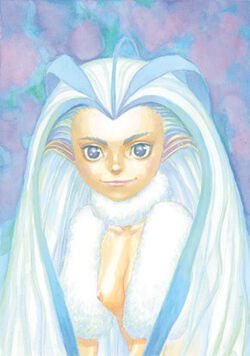 Rosine Manga