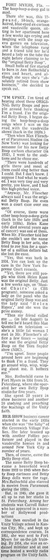 The Boop-Boop-a-Doop Gal is Mad (1975)