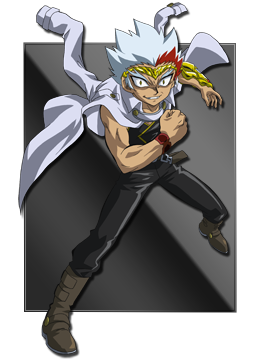 Fichier:Ryuga4D.png