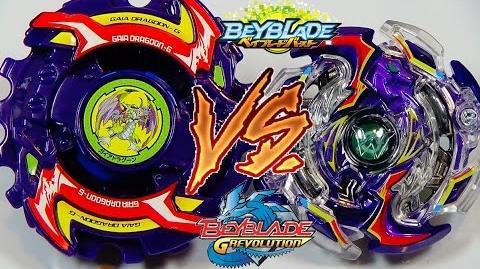 Beyblade BATTLE!! Gaia Dragoon G vs Wild Wyvern V.O. (G Revolution vs Burst)