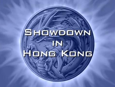 File:ShowdownInHongKong.jpg