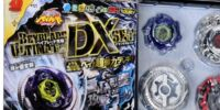 Beyblade Ultimate DX Set