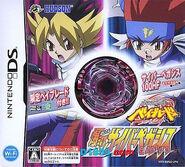 NDS-5343-Metal.Fight .Beyblade-Bakutan.Cyber .Pegasus (1)