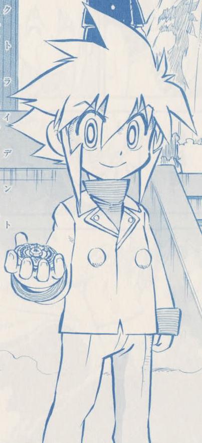 Yu Manga