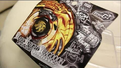 Golden Limited Edition Beyblade Dark Knight Dragooon LW160BSF UNBOXING & REVIEW!! - Beyblade Zero G-0