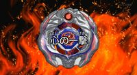 MetalFightBeybladeZero-G-Episode38TheSpiritsBlow