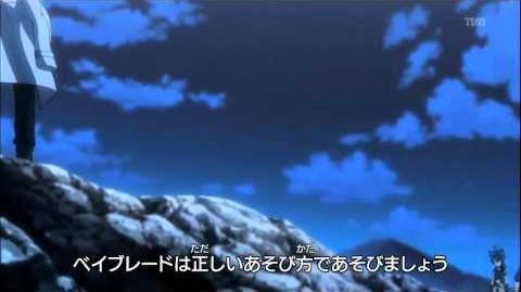 Beyblade 4D - Episode 4 L-Drago Destroy - Preview