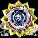 File:Badge-1630-6.png