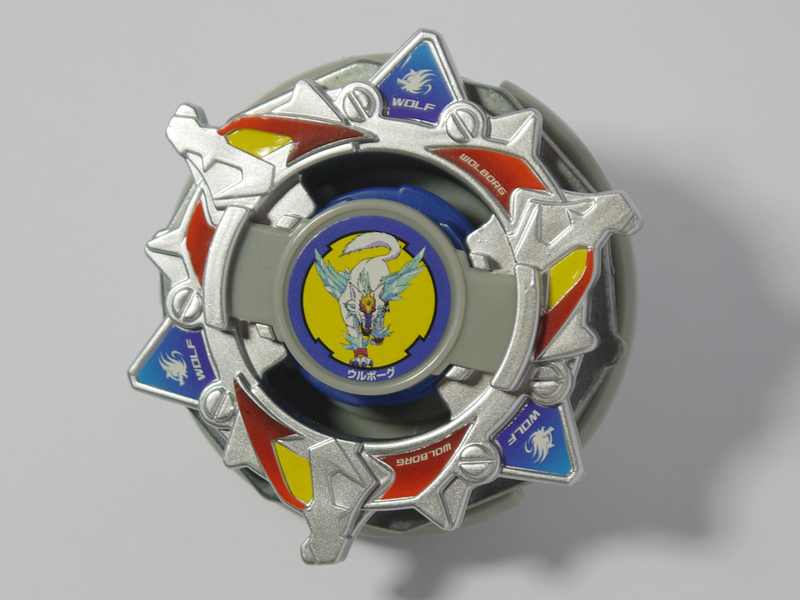 Wolborg 4 | Beyblade Wiki | Fandom powered by Wikia