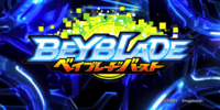 Beyblade Burst (anime)