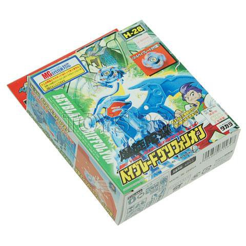 File:Griffolyon Packaged.jpg