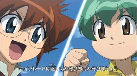 Beyblade 4D - Episode 6 The Qualifications of a Warrior - Preview
