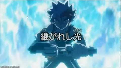 Metal Fight Beyblade 4D Episode 148 An Inherited Light Preview 2 19 2012